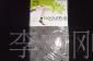 批发供应2012雨丝天鹅绒(提花)时尚短成人袜